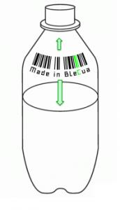 MIB-botellamediovacia